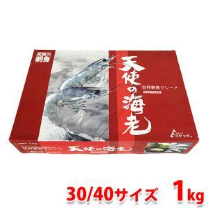 ニューカレドニア産 天使の海老 30/40サイズ 1kg(化粧箱)|promart-jp