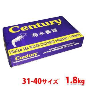 冷凍エビ(バナメイ海老)無頭・殻つき 31-40サイズ 1.8kg|promart-jp