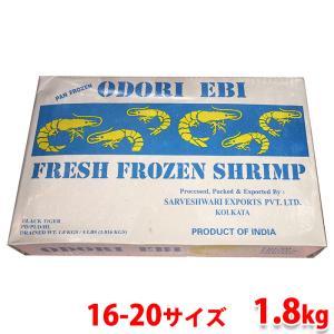 冷凍エビ(ブラックタイガー)無頭・殻つき 16-20サイズ 1.8kg|promart-jp