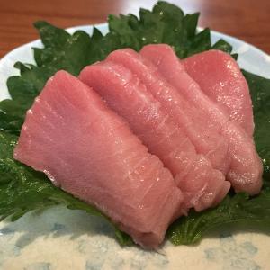 【送料無料】冷凍 養殖・本マグロ 中トロ 約1kg(柵どり) promart-jp 04