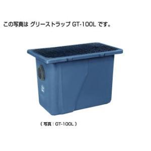 タキロン グリーストラップ本体(100L)|promart