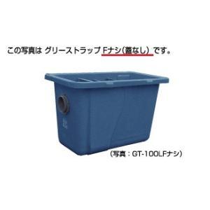 タキロン 蓋なしグリーストラップ本体(100L)  292696|promart