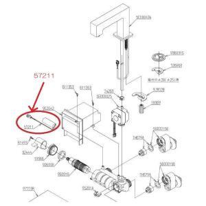 TOTO 乾電池 TH57211|promart