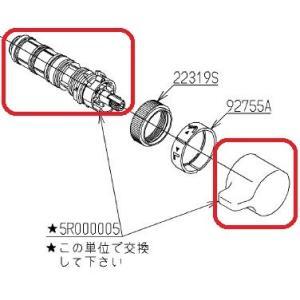 TOTO 開閉ユニット TH5R0005A promart
