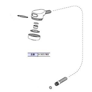 INAX 洗面化粧台水栓用 シャワーセットAssy A-3431/N88 promart