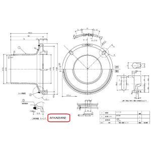TOTO IHトラップ封水筒本体 AFKA054N2|promart