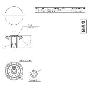 TOTO プッシュ排水栓密閉栓 AFKA071N2|promart