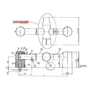 TOTO スライドハンガー AFKK00289|promart