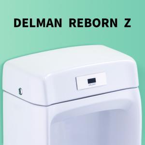 株式会社バイタル DELMAN 小便器内蔵型センサ再生キット REBORN Z RZ-_______ promart