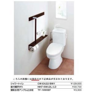 INAX 洋風簡易水栓便器【トイレーナR】【手洗付】便座なし|promart
