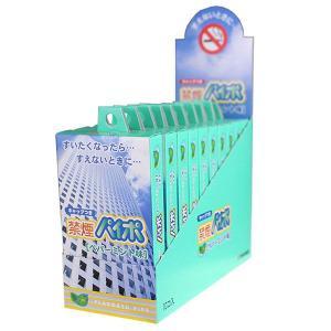 マルマン 禁煙パイポペパーミント 10P