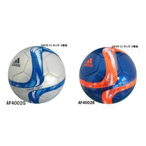 【4号球】 adidas(アディダス) conext 15 キッズ (コネクト 15 キッズ) AF4002 [サッカーボール・4号] 【支店在庫(H)】|pronakaspo