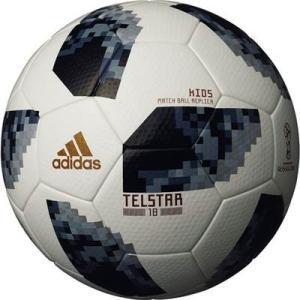 【4号球】 adidas(アディダス) テルスター18 キッズ [ワールドカップ2018試合球レプリカ] AF4300 [サッカーボール]|pronakaspo