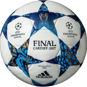 【4号球】 adidas(アディダス) フィナーレ カーディフ キッズ AF4400CA [サッカーボール]|pronakaspo