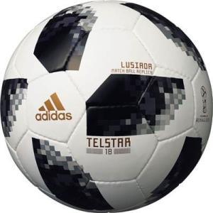 【5号球】adidas(アディダス) テルスター18 ルシアーダ [ワールドカップ2018試合球レプリカ] AF5302LU [サッカーボール]|pronakaspo