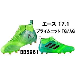 adidas(アディダス) サッカースパイク エース 17.1 プライムニット FG/AG BB5961 【支店在庫(H)】|pronakaspo