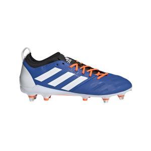 adidas(アディダス) ラグビースパイク マライス エリート SG F35813|pronakaspo