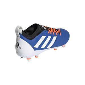 adidas(アディダス) ラグビースパイク マライス エリート SG F35813|pronakaspo|03