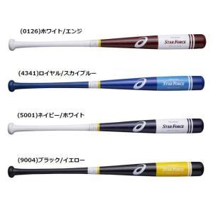 【限定商品】 asics(アシックス) トレーニングバット スターフォース BB17T3|pronakaspo