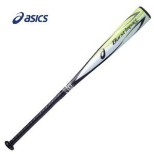 asics(アシックス) 少年軟式用金属製バット BURST IMPACT LW バーストインパクトLW ミドルバランス BB8422 1081