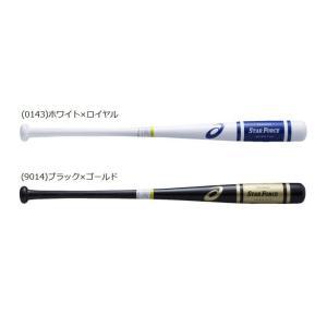 asics(アシックス) 木製トレーニング用バット(素振り兼ティー打撃可能) STAR FORCE スターフォース BBTR04|pronakaspo