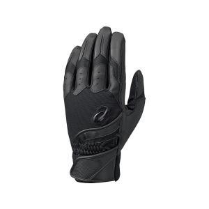 asics(アシックス) バッティング手袋(両手用) (9090) BEG252 [野球/バッティング手袋]|pronakaspo