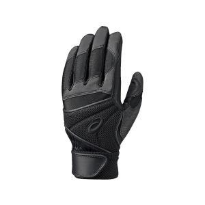asics(アシックス) バッティング手袋(両手用) (9090) BEG253 [野球/バッティング手袋]|pronakaspo