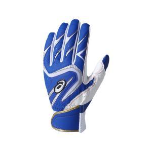 asics(アシックス) バッティング手袋(両手用) (4301) BEG272 [野球/バッティング手袋]|pronakaspo