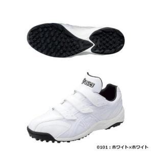 asics(アシックス) トレーニングシューズ ビーミングラスター TR (0101)ホワイト×ホワイト SFT142 pronakaspo