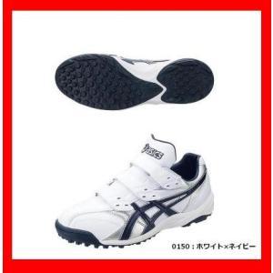 asics(アシックス) トレーニングシューズ ビーミングラスター TR (0150)ホワイト×ネイビー SFT142 pronakaspo