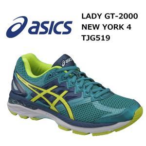 asics(アシックス) LADY GT-2000 NEW YORK 4 (レディ GT-2000 ニューヨーク 4) ランニングシューズ (5307) TJG519