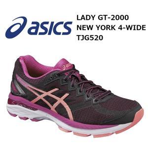 asics(アシックス) LADY GT-2000 NEW YORK 4-WIDE (レディ GT-2000 ニューヨーク 4 ワイド) ランニングシューズ (9076) TJG520