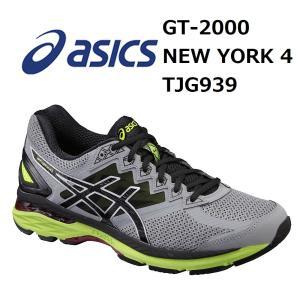 asics(アシックス) GT-2000 NEW YORK 4 (GT-2000 ニューヨーク 4) ランニングシューズ (9690) TJG939