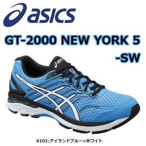 asics(アシックス) GT-2000 NEW YORK 5-SW (GT-2000 ニューヨーク 5 SW) ランニングシューズ (4101) TJG947