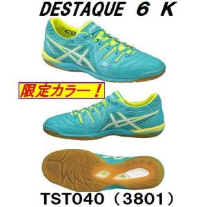 asics(アシックス) デスタッキ 6K (3801) TST040 [フットサルシューズ/インドア] 【支店在庫(H)】|pronakaspo