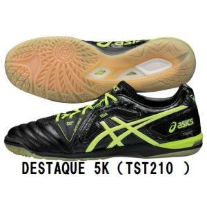 asics(アシックス) デスタッキ 5K (9007) TST210 [フットサルシューズ/インドア] 【支店在庫(H)】|pronakaspo