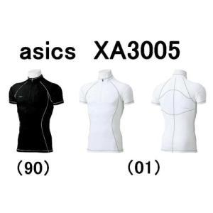 asics(アシックス) 肩バランスハーフジップHSシャツ XA3005 [サイエンスアンダーギア インナーマッスル]|pronakaspo