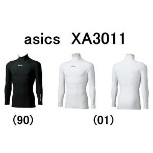 asics(アシックス) 肩バランスハイネックLSシャツ XA3011 [サイエンスアンダーギア インナーマッスル]|pronakaspo
