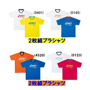asics(アシックス) 2枚組みプラシャツ XS060N [サッカー/ウェアー] 【支店在庫(H)】|pronakaspo