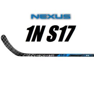 BAUER(バウアー) S17 NEXUS 1N SR 77FLEX (ネクサス1N S17シニア) アイスホッケー カーボンスティック|pronakaspo