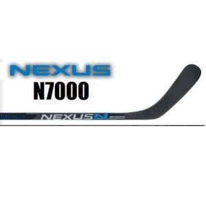 BAUER(バウアー)  NEXUS N7000 SR 77FLEX (ネクサスN7000 シニア) アイスホッケー カーボンスティック|pronakaspo