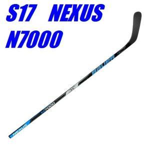 BAUER(バウアー) S17 NEXUS N7000 SR 77FLEX (ネクサスN7000 シニア) アイスホッケー カーボンスティック|pronakaspo