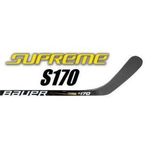 BAUER(バウアー)  SUPREME  S170 INT 60FLEX (シュープリーム S170 インター) アイスホッケー カーボンスティック|pronakaspo