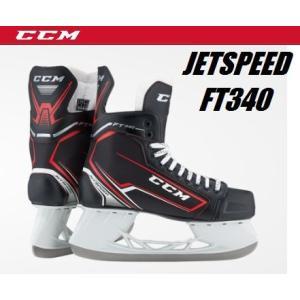 CCM(シーシーエム)  JETSPEED FT340JR (ジェットスピード FT340ジュニア) アイスホッケースケート靴(UP_SK)|pronakaspo