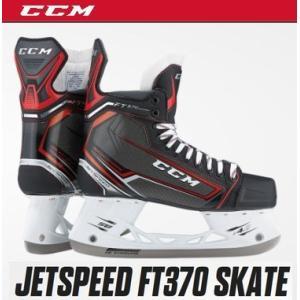 CCM(シーシーエム)  JETSPEED FT370SR (ジェットスピード FT370シニア) アイスホッケースケート靴|pronakaspo