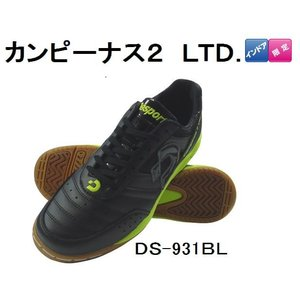 【限定商品】 Desporte(デスポルチ) カンピーナス2 LTD. DS-931BL [インドア フットサルシューズ] 【支店在庫(H)】|pronakaspo