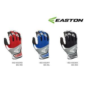 EASTON(イーストン) S2 バッティンググローブ(両手用) easton-bg16s2|pronakaspo