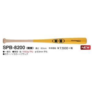 HI-GOLD(ハイゴールド) 一般用 竹バット (軽量) SPB-8200|pronakaspo