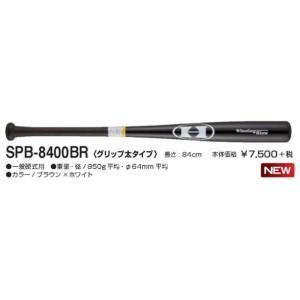 HI-GOLD(ハイゴールド) 一般硬式用 竹バット (グリップ太タイプ) SPB-8400BR|pronakaspo