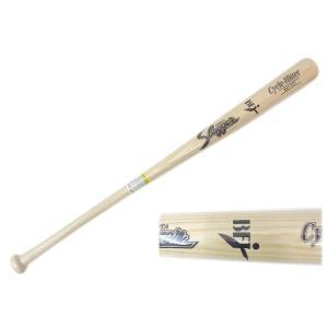 【BFJマーク入り】 久保田スラッガー 一般硬式木製バット 白木 [BAT-1071 BAT-1072 BAT-1073]|pronakaspo